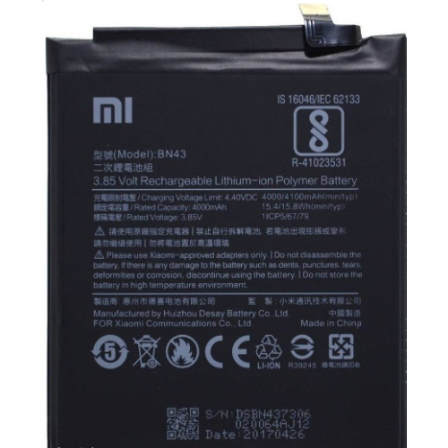 Battery Xiaomi Redmi Note 4X BN43 (Bulk)