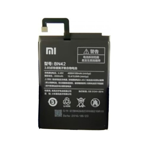 Battery Xiaomi Redmi 4 BN42 (Bulk)