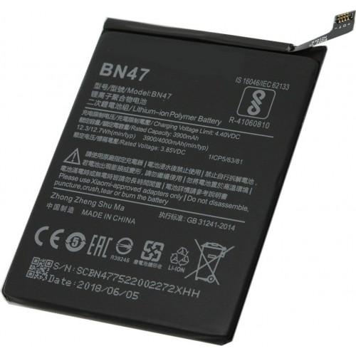 Battery Xiaomi Mi 8 BN47 (Bulk)