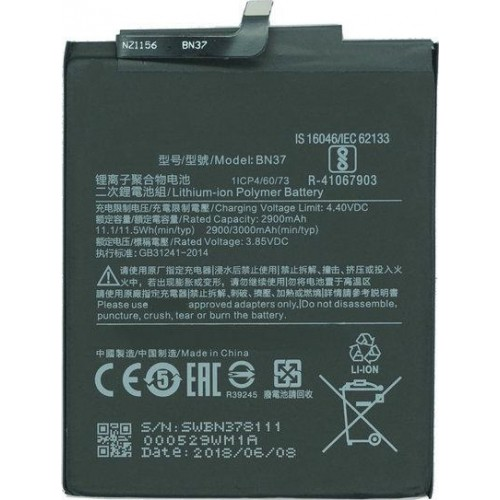 Battery Xiaomi Redmi 6/6A BN37 (Bulk)