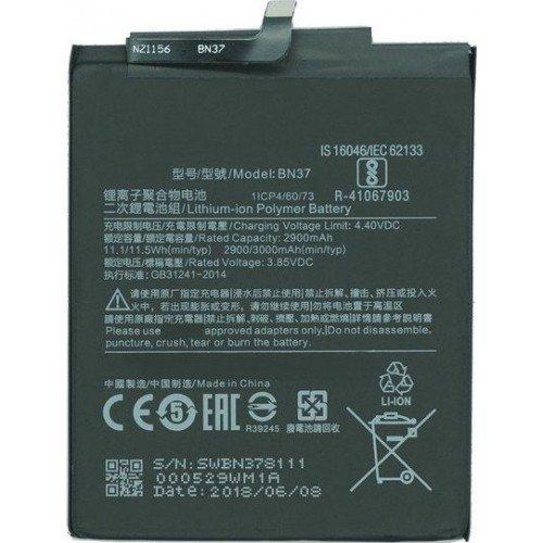 Battery Xiaomi Redmi 6/6A BN37 (Bulk)