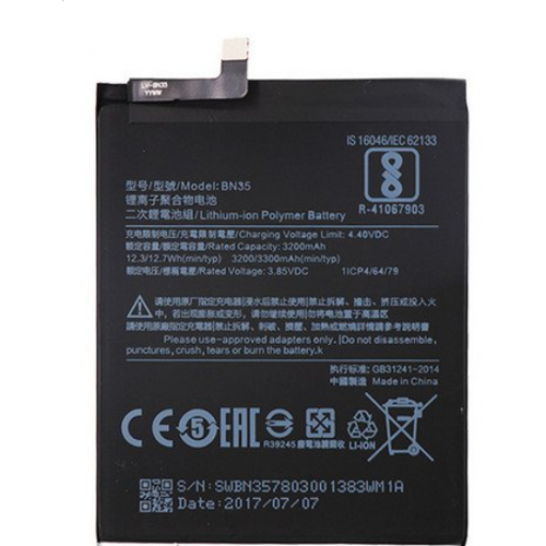 Battery Xiaomi Redmi 5 BN35 (Bulk)