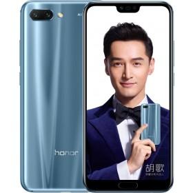 Huawei Honor 10 Dual Sim 64GB Grey EU - ΔΩΡΟ ΤΖΑΜΙ ΠΡΟΣΤΑΣΙΑΣ ΟΘΟΝΗΣ