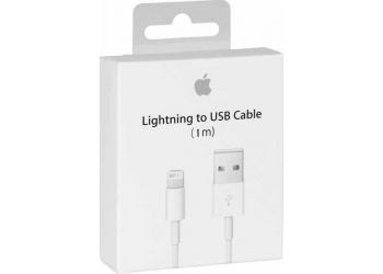 Apple USB to Lightning Λευκό 1m (MD818ΖΜ/Α) σε Συσκευασία (Default)