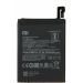 Battery Xiaomi Redmi Note 5 BN45 (Bulk)